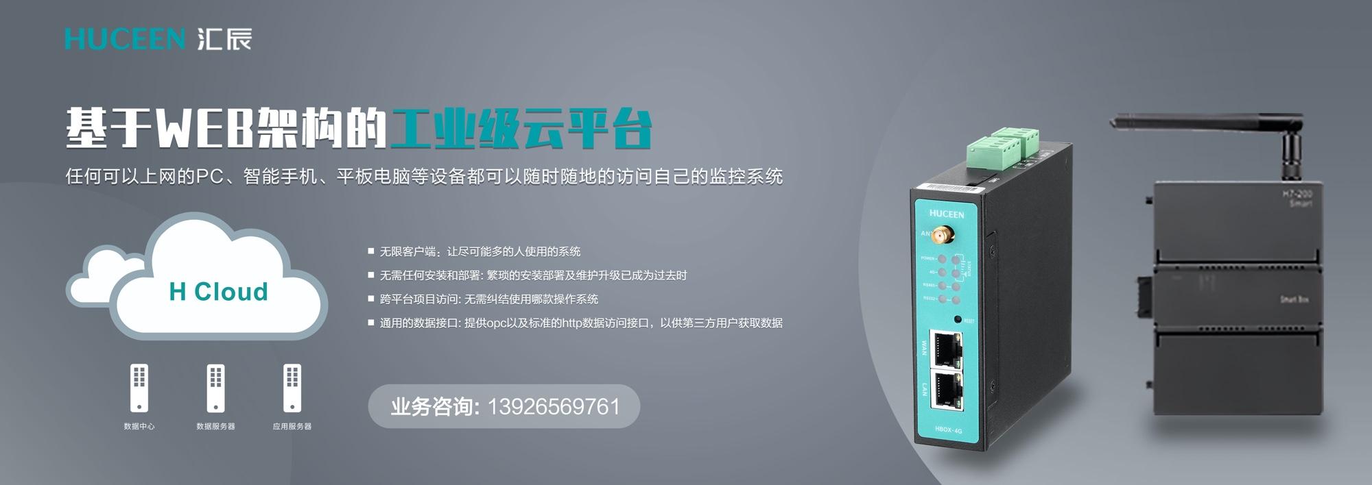 全新国产plc控制系统品牌生产厂家