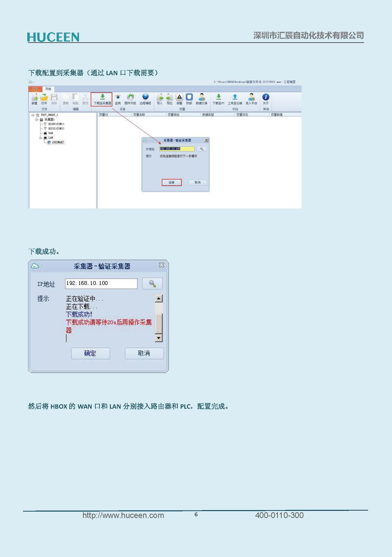 PLC价格,PLC工厂,国产PLC品牌,国产PLC