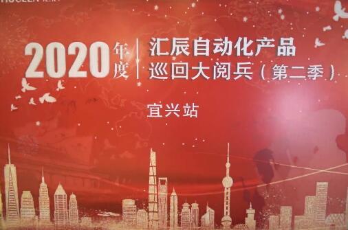 汇辰自动化,国产PLC,200smart,S7-200,汇辰PLC