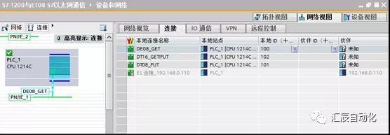 国产200Smartplc服务器的PLC信息