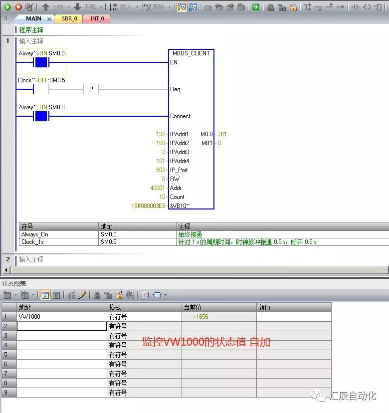 200SmartPLC连接好两个PLC网线