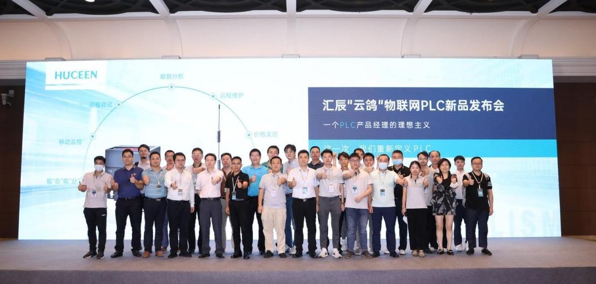 国产SmartPLC